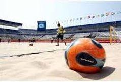 صعود تیم فوتبال ساحلی فدک ارومیه به لیگ یک کشور