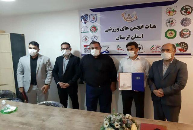 اعضای جدید هیئت انجمن های ورزشی لرستان معرفی شدند