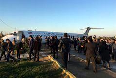 مشخصات هواپیمای از باند خارج شده تهران _ ماهشهر+عکس