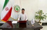دبیر مجمع انتخاباتی فدراسیون اسکیت منصوب شد