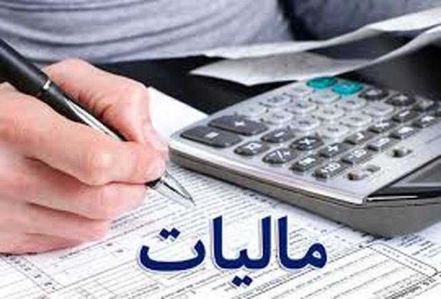 آخرین مهلت ارائه اظهارنامه مالیات برارزش افزوده دوره تابستان ۱۳۹۸