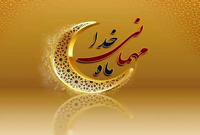 اوقات شرعی تهران در 15 اردیبهشت 1400