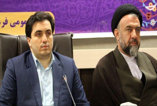 پیام مشترک امام جمعه و فرماندار شهرستان ملارد به مناسبت هفته سلامت
