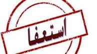کرمپور سرمربی ۹۰ ارومیه استعفا کرد