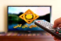 تلویزیون تحت فشار اسپانسرها