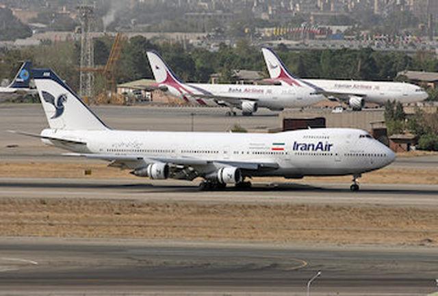 توقف تصمیم شرکتها برای افزایش قیمت بلیت هواپیما