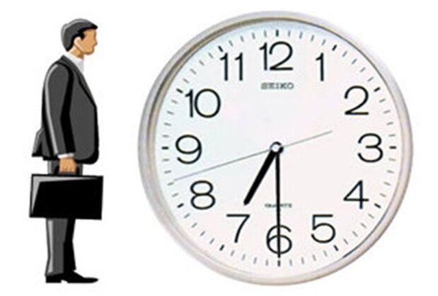 تغییر ساعت شروع به کار اداره و سازمان ها