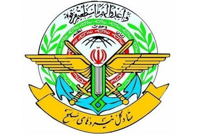 بیانیه ستاد کل به مناسبت روز ارتش