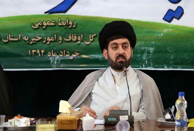 برگزاری دومین دوره مسابقات بینالمللی قرآن طلاب علوم دینی در قم