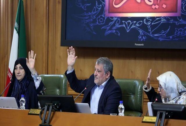 کلیات برنامه 5 ساله سوم توسعه شهر تهران به تصویب رسید