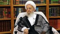 قرآن منبع نکات اخلاقی و اجتماعی است