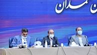 استان همدان به شکل یک شبکه به هم پیوسته در مسیر توسعه است