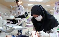 ارایه خدمات دندانپزشکی در ۹ مرکز خدمات جامع سلامت آبادان