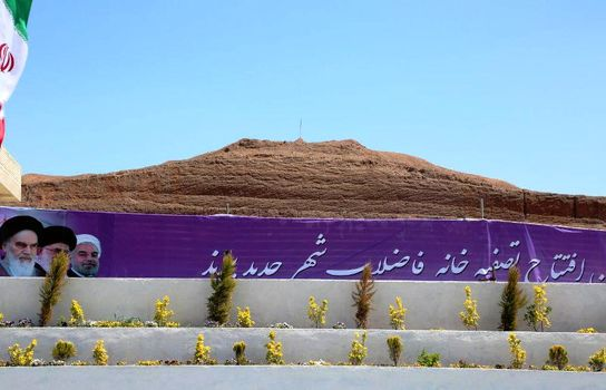 افتتاح تصیفه خانه فاضلاب شهر جدید پرند