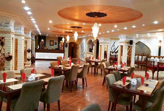 اعمال محدودیت های کرونایی برای رستورانهای شهر همدان