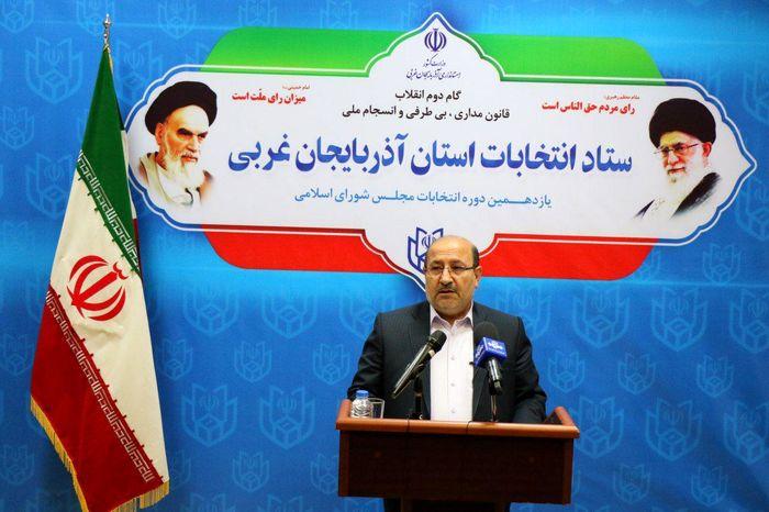 ثبت نام ۳۳ نفر داوطلب نمایندگی مجلس در استان آذربایجان غربی