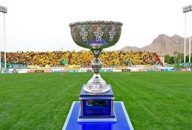 فینال رقابت های جام حذفی قهرمانی باشگاه های استان