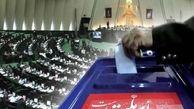 اخبار روز سوم ثیت نام انتخابات در اصفهان/65نفر تا روز سوم ثبت نام کردند