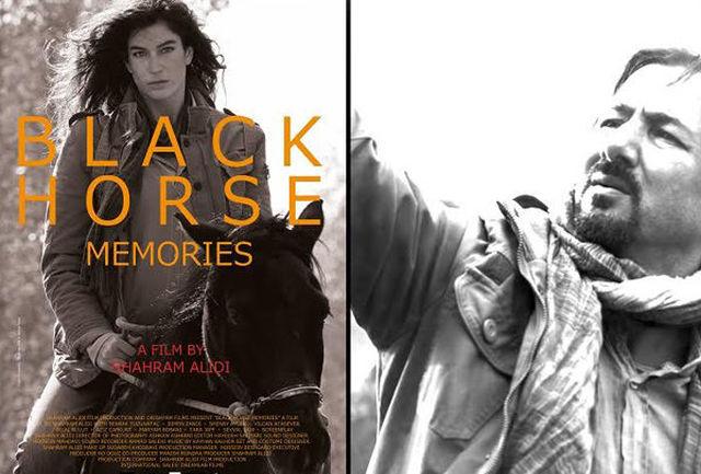 فیلم «خاطرات اسب سیاه» درمیان ۹ برگزیده جشنواره استانبول