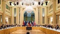 واکنش آمریکا به تغییر تیم مذاکره کننده برجامی ایران