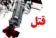 قتل یک معلم بر اثر سرقت مسلحانه