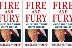 «آتش و خشم» ترامپ تبدیل به سریال میشود