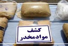 کشف حدود سه تن مواد مخدر در سیستان و بلوچستان