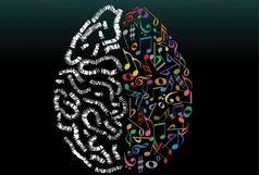 موسیقی علائم افسردگی را کاهش می دهد
