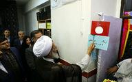 نواخته شدن زنگ انتظار در مدارس استان
