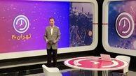 دکتر حریرچی مهمان «تهران 20» می شود