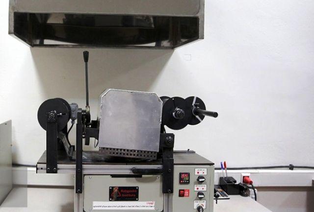 راه اندازی خط تولید پلاک خودرو در همدان