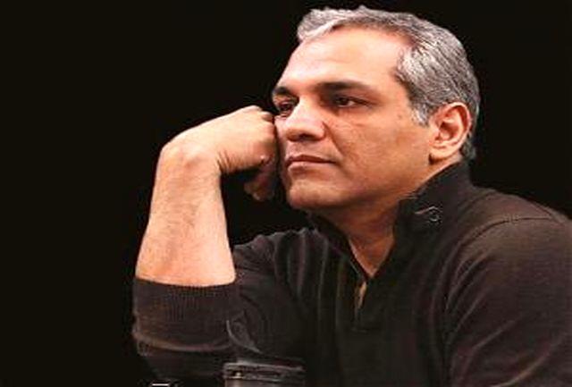 مهران مدیری تیتراژ یک سریال نوروزی را میخواند