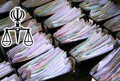 پروندههای قبل از سال 95 تا پایان امسال مختومه شوند