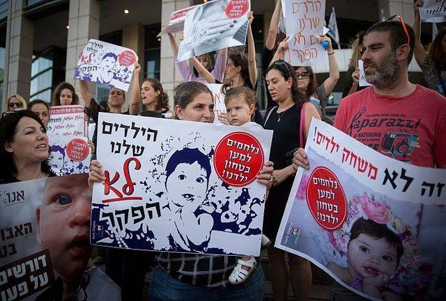 نگاهی به جنجال آزار کودکان در مهدکودک های اسرائیل