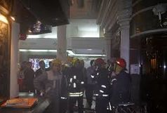 مهار آتشسوزی در هتل قصر مشهد