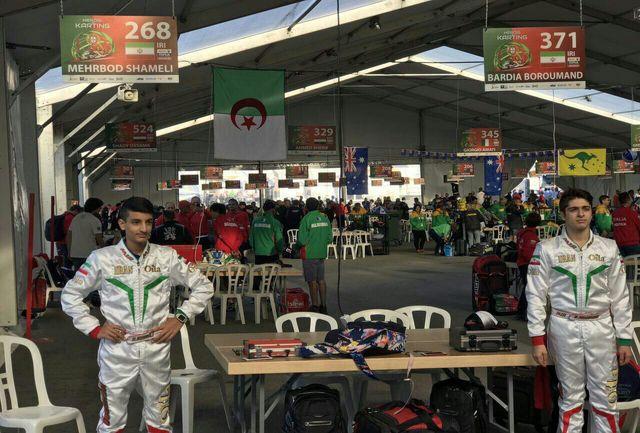 ملی پوشان ایران در مسابقات جهانی کارتینگ معرفی شدند