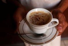 این بیماران از مصرف قهوه غافل نشوند!