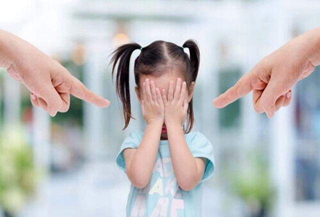 آسیبهایی که والدینِ سمی به فرزندشان وارد میکنند