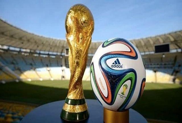 رمان  قرعه کشی جام جهانی اعلام شد