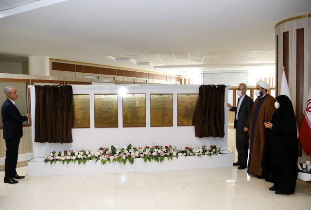 20 طرح سرمایهگذاری در منطقه آزاد ارس به بهرهبرداری رسید
