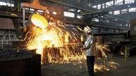 ۷۹ درصد کارگاههای صنعتی ۱۰ نفر کارکن دارند