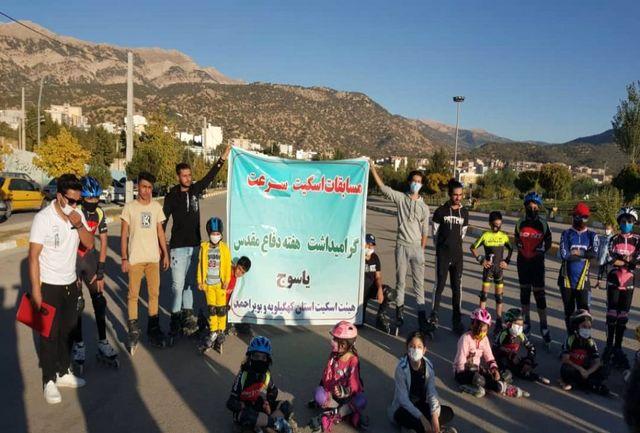 مسابقه اسکیت سرعت ویژه نونهالان و نوجوانان در یاسوج برگزار شد