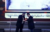 برگزیدگان سی و هفتمین جشنواره بین المللی فیلم کوتاه تهران معرفی شدند