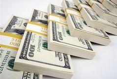 کشف ۹۶ بسته ارز خارجی در مهاباد