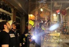 آتش سوزی در میدان امام(ره) خسارت جانی نداشته است