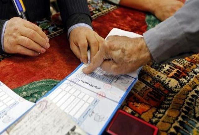 تصویب لایحه تشکیل شورایاریها