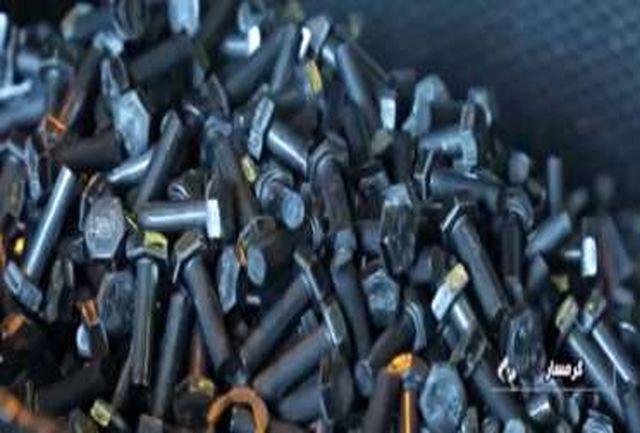 خودکفایی در تولید پیچهای فولادی در گرمسار