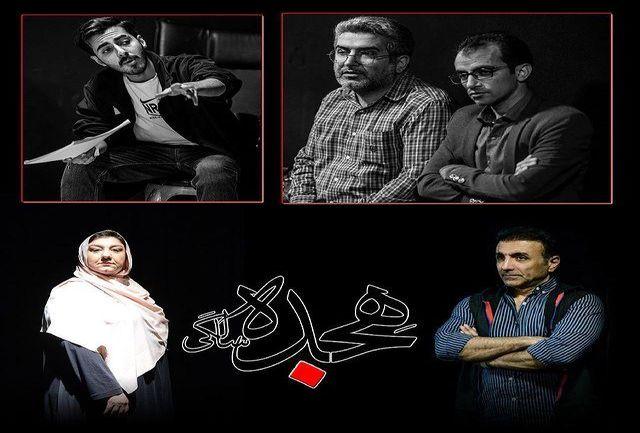 نمایش «هجده سالگی» آماده اجرا در تئاتر شهرزاد میشود