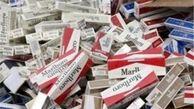 کشف ۱۸۰۰ کارتن سیگار قاچاق توسط گمرک