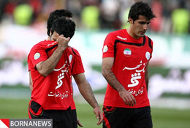 95 درصد هواداران پرسپولیس به شکست در اصفهان رای دادند